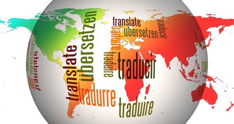 translations-onoma